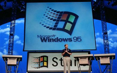 25 let Windows 95